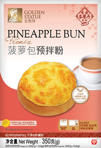 Pineapplebun